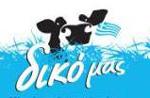 dikomas_logo