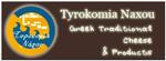 tyrokomeia_naxou