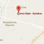 Δείτε οδηγίες πρόσβασης από το Google Maps